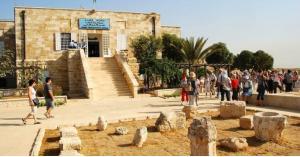 اماكن سياحية في عمان