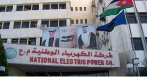 هل تقرر الحكومة رفع اسعار الكهرباء؟