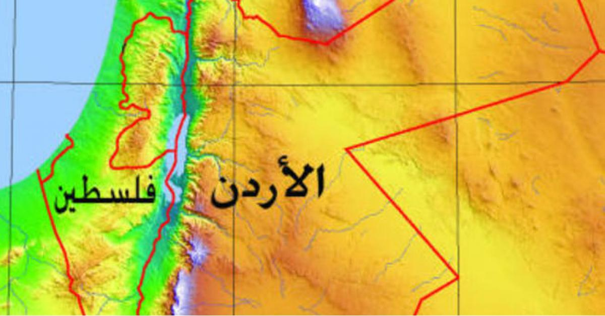 سفير فلسطيني: حالة واحدة لإنشاء كونفدرالية مع الأردن