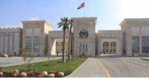 ارادة ملكية باقرار نظام رواتب وعلاوات أفراد الأمن العام