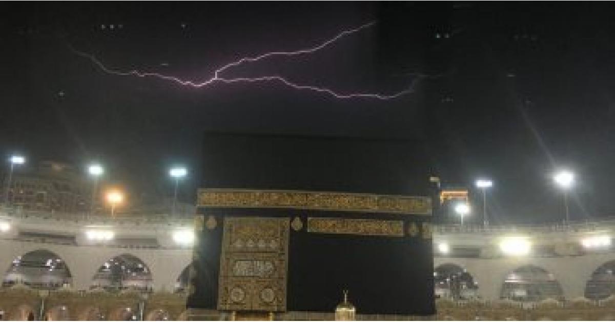 تحذيرات من الامطار في مكة المكرمة