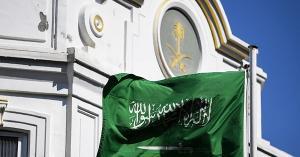 السعودية توجه تنبيهاً هاماً لمواطنيها