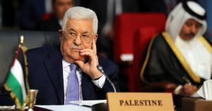 محمود عباس     قمة مكة