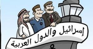 دعاية عبرية تحشد العرب إلى صفها: نحن والعرب في قارب واحد
