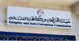 """"""" مكافحة الفساد"""" تفتح ملف المكافآت في بلدية الرزقاء"""