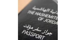 قرار حكومي هام لابناء قطاع غزة