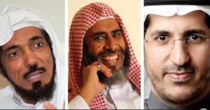 """""""علماء المسلمين"""" يطالب بالتحرك لمنع إعدام الدعاة السعوديين.. تفاصيل"""
