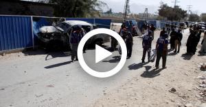 5 قتلى و13 جريحا بانفجار قرب مسجد أثناء صلاة الجمعة.. فيديو