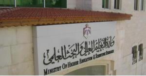 التعليم العالي يصدر قرارا للطلبة العائدين من السودان.. تفاصيل