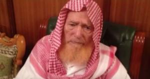 وفاة إمام سابق للحرم النبوي