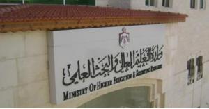 تعهدات ببحث مشكلة طلبة السودان