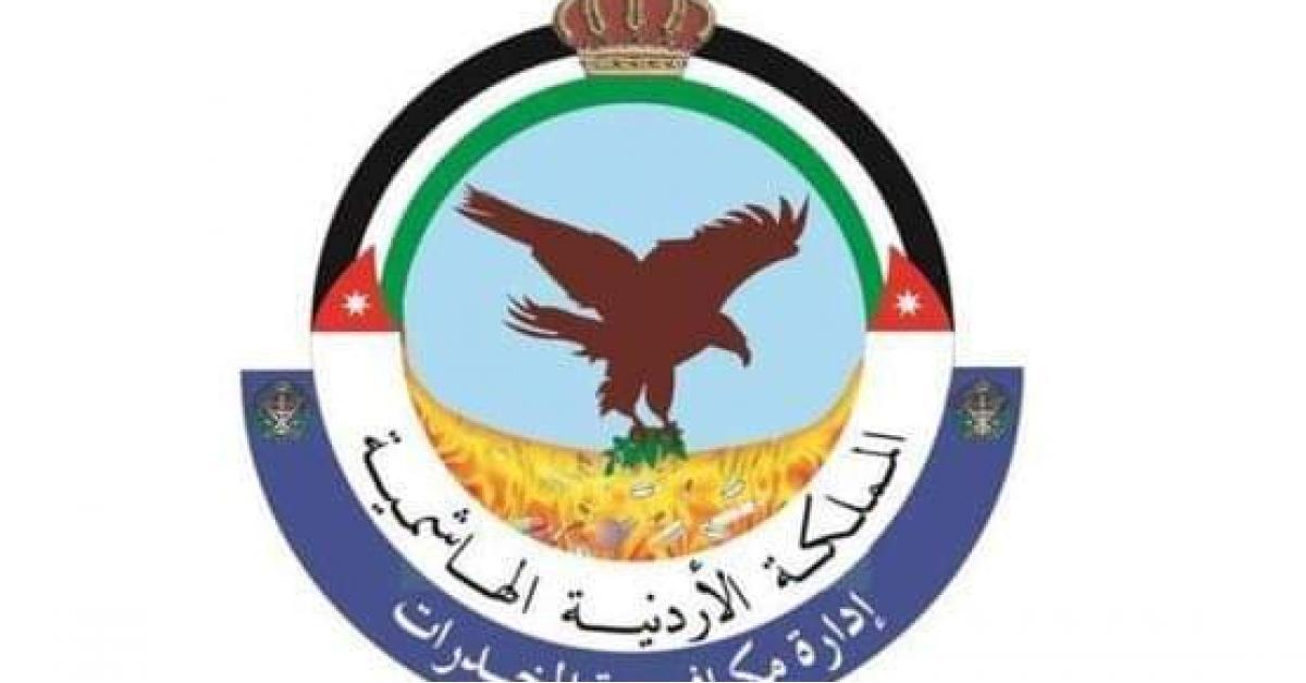 """مواطنة تسال عن """"برد الشفا"""" والمكافحة ترد"""