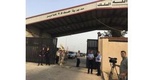 اردنيان مختطفان في سوريا