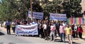 الطلبة الدارسين بالسودان يعتصمون