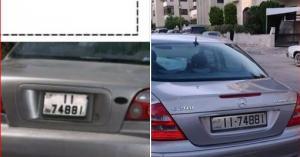 سيارتان تحملان نفس الرقم في عمان