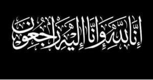 الحاج محمد الحران الحراحشه في ذمة الله