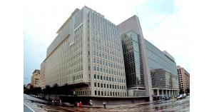 قرض ميسر للأردن من البنك الدولي بـقيمة 1.45 مليار دولار