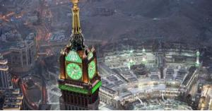 برج الساعة بمكة مرصد إسلامي للأهلة.. بدءا من رمضان المقبل