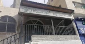 أمانة عمان تخلي مسجد الصديق بعد سقوط جزء من السقف كإجراء وقائي (صور)