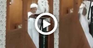 وفاة خطيب أثناء إلقائه خطبة الجمعة على المنبر.. فيديو