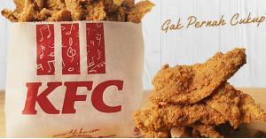 """كنتاكي يثير الجدل بعد إعلانه عن وجبة """"جلد"""" الدجاج المقلي"""