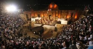 مهرجان جرش