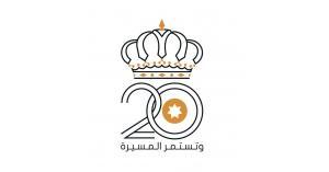 مواقع التواصل الاجتماعي تشتعل بمناسبة عيد الجلوس الملكي
