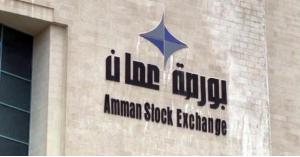 بورصة عمان مراقبة التداول
