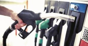رفع اسعار بعض المشتقات النفطية
