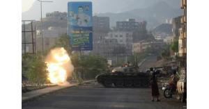 السعودية تسقط طائرتين مسيرتين أطلقتا من اليمن