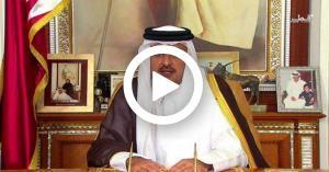 قطر تفتح باب الهجرة مع راتب (فيديو)