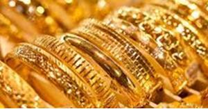 اسعار الذهب اليوم في الاردن