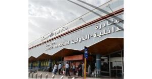 عمل إرهابي يستهدف مطار أبها السعودي