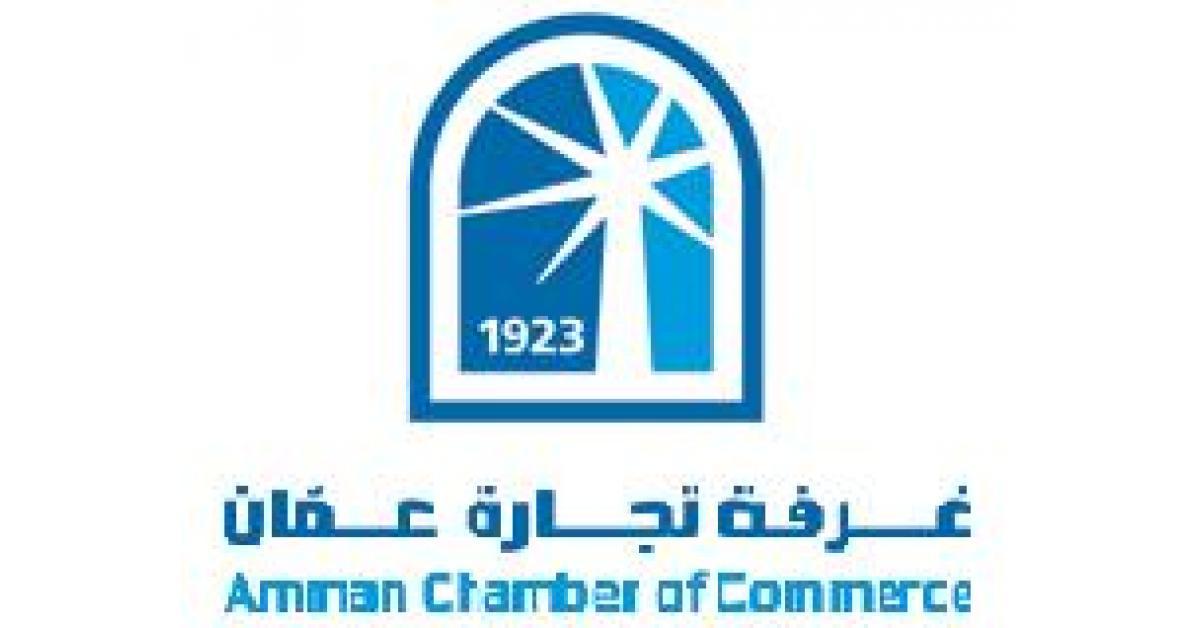 تقرير  تجارة عمان عن حالة الاقتصاد الاردني العام الماضي