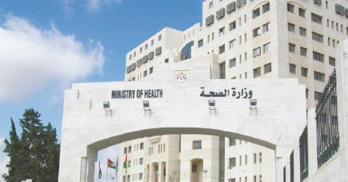 الصحة: تشغيل مستشفى السلط الجديد العام الحالي