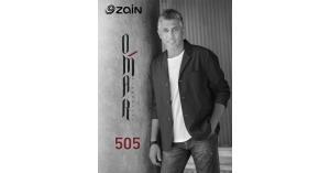 """الفنان عمر العبداللات يطلق ألبومه الجديد """"505"""" بالشراكة مع زين"""