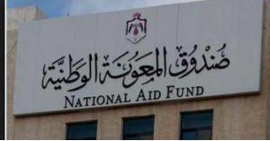 الحكومة تنفي المعونة لمن تقل رواتبهم عن 500 دينار