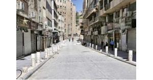 افتتاح شارع الملك غازي مساء السبت