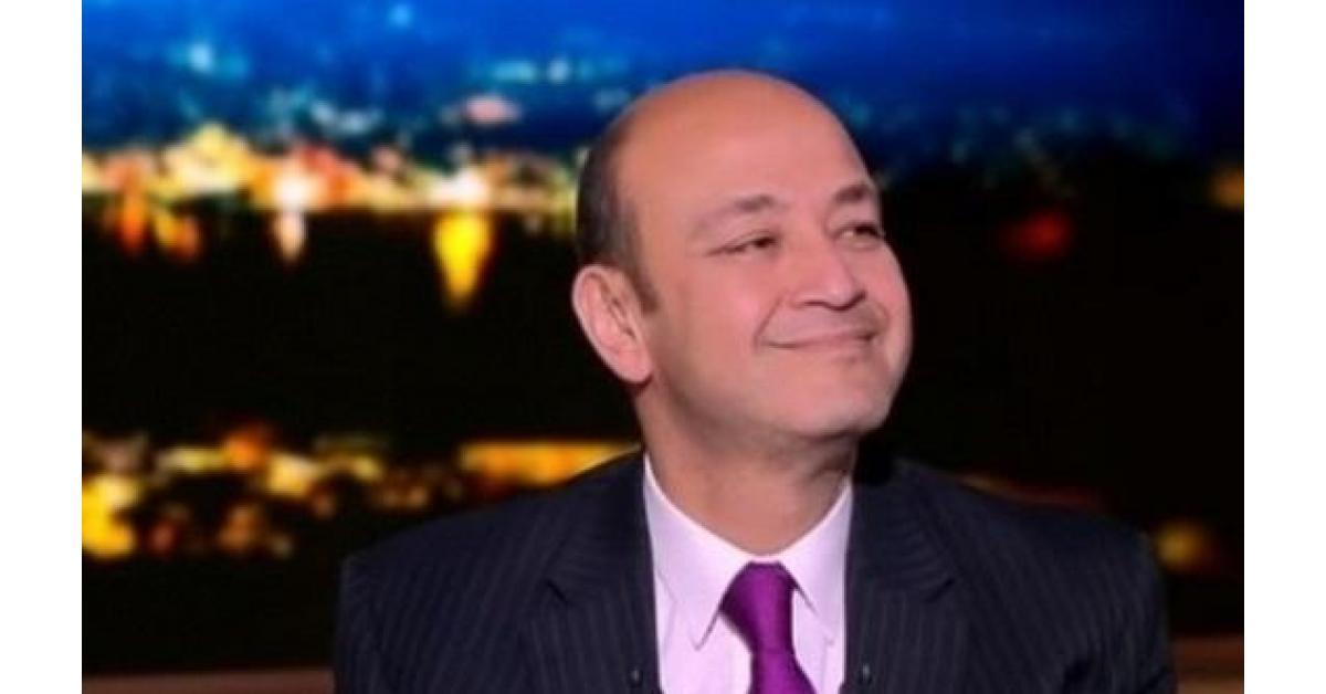 عمرو أديب يعلّق على «جن ونتفليكس»