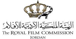 """إجتماع لهيئة الأفلام الملكية في الديوان بسبب """"جن"""""""