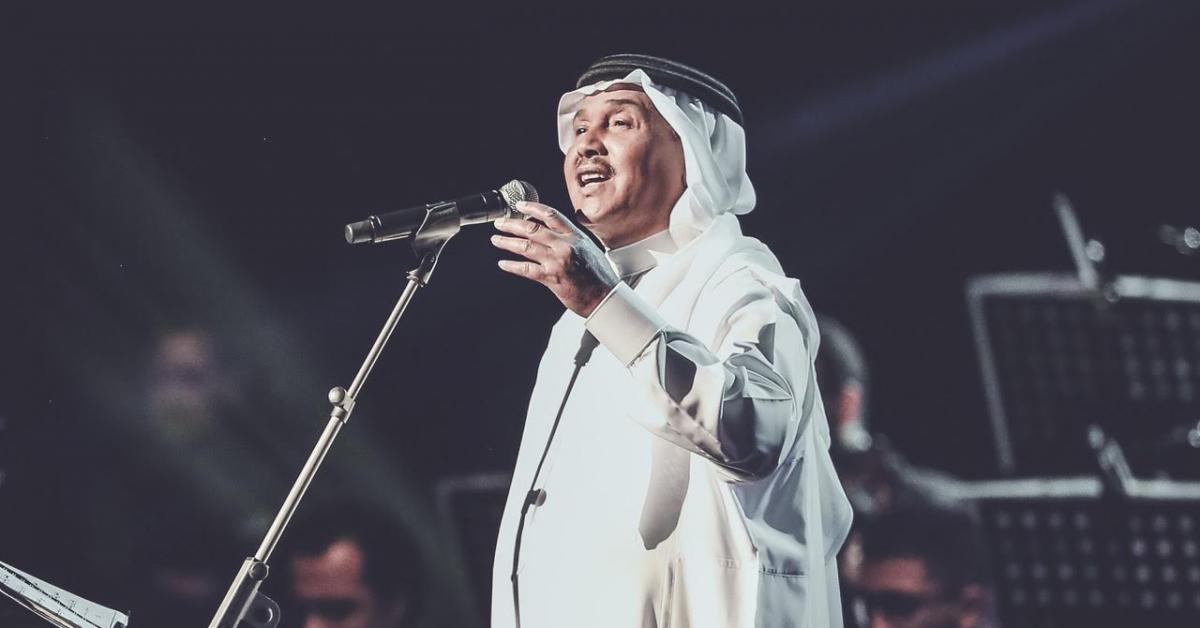 """محمد عبده يغني لـ""""جرادة"""" (فيديو)"""