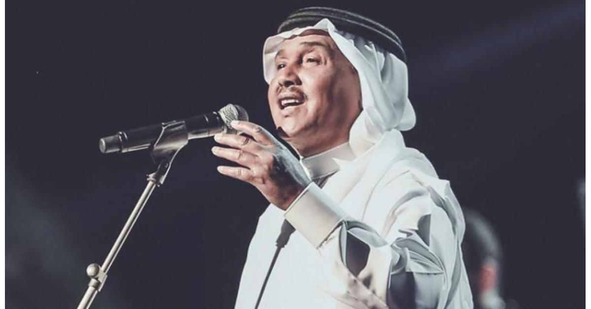 جرادة محمد عبده حديث الإنترنت