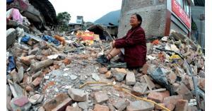 زلزال بقوة 6 درجات بالصين