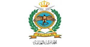 تعديلات على صلاحيات مدير المخابرات العامة لتصبح توازي رئيس هيئة الاركان المشتركة