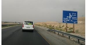 """الحكومة تبشر الأردنيين: الطريق الصحراوي بـ """"مواصفات عالمية"""""""