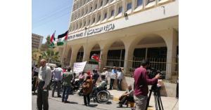 اعتصام لذوي الاحتياجات الخاصة للمطالبة باعادة النظر بشروط الاعفاءات (صور)