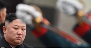 كتاب يكشف أسرار طفولة زعيم كوريا الشمالية