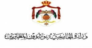 احتجاز اردني في اسرائيل