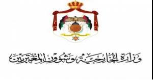 آخر تطورات قضية احتجاز اردني لدى كيان الاحتلال