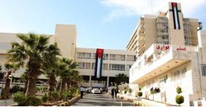 امهال مستشفى الجامعة 14 يوما